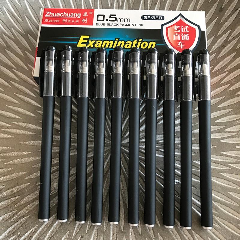 12支装中性笔